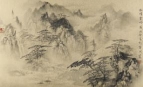 Cang Ming (20th century Chinese), Mountainous view