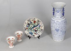 Modern decorative porcelain and pottery