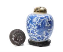 A fine Chinese blue and white ginger jar