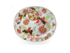 A large Chinese famille rose pseudo 'Tobacco leaf' serving dish