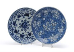 A Chinese blue and white 'Prunus' dish
