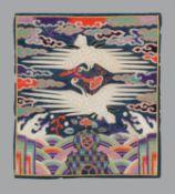 A rare Korean rank badge