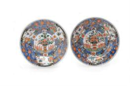 A pair of 'Augustus the Strong' verte imari plates
