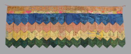 A Tibetan brocade pelmet