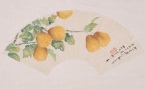 Tian Shiguang (1916-1999), Pears