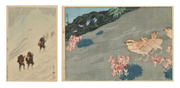 Hiroshi Yoshida (1876-1950): A woodblock print in inks on paper