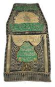 A silk and metal thread embroidered Curtain (kiswah) Ka'aba with an Ottoman Tughra