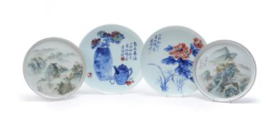 A pair of Chinese enamelled porcelain dish trays