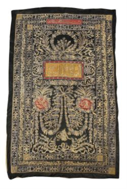 An Ottoman metal thread embroidered silk Curtain with the tughra of Mahmud II