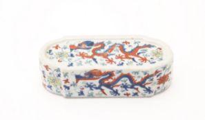 A Chinese doucai 'Dragon' pounce pot