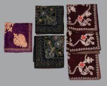 A pair Persian textiles