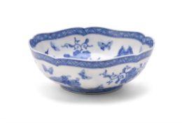 Kato Shubei II (1848-1903): A Seto Porcelain Bowl