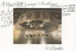 Gu Wenda, United Nations-Gengzi's Necklace, 2020