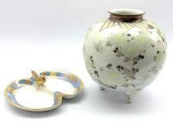 20th century Japanese porcelain vase of globular form, hand-painted with chrysanthemum and butterfli