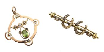 Victorian 18ct gold spilt seed pearl double horse shoe brooch and an Edwardian 9ct rose gold peridot