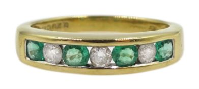 18ct gold round brilliant cut diamond and emerald half eternity ring, hallmarked