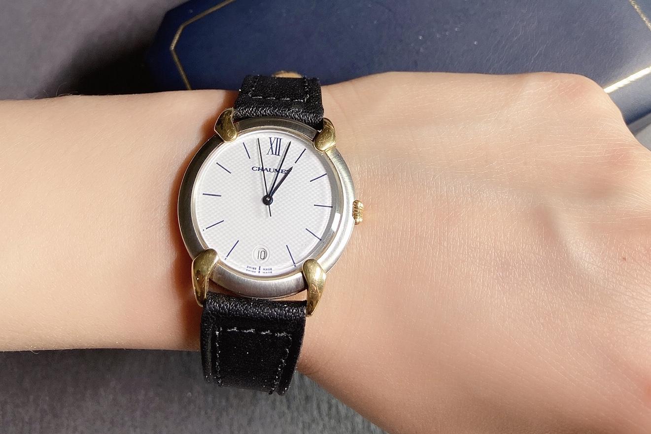 Lot 33 - 18K Gold Wristwatch, Chaumet