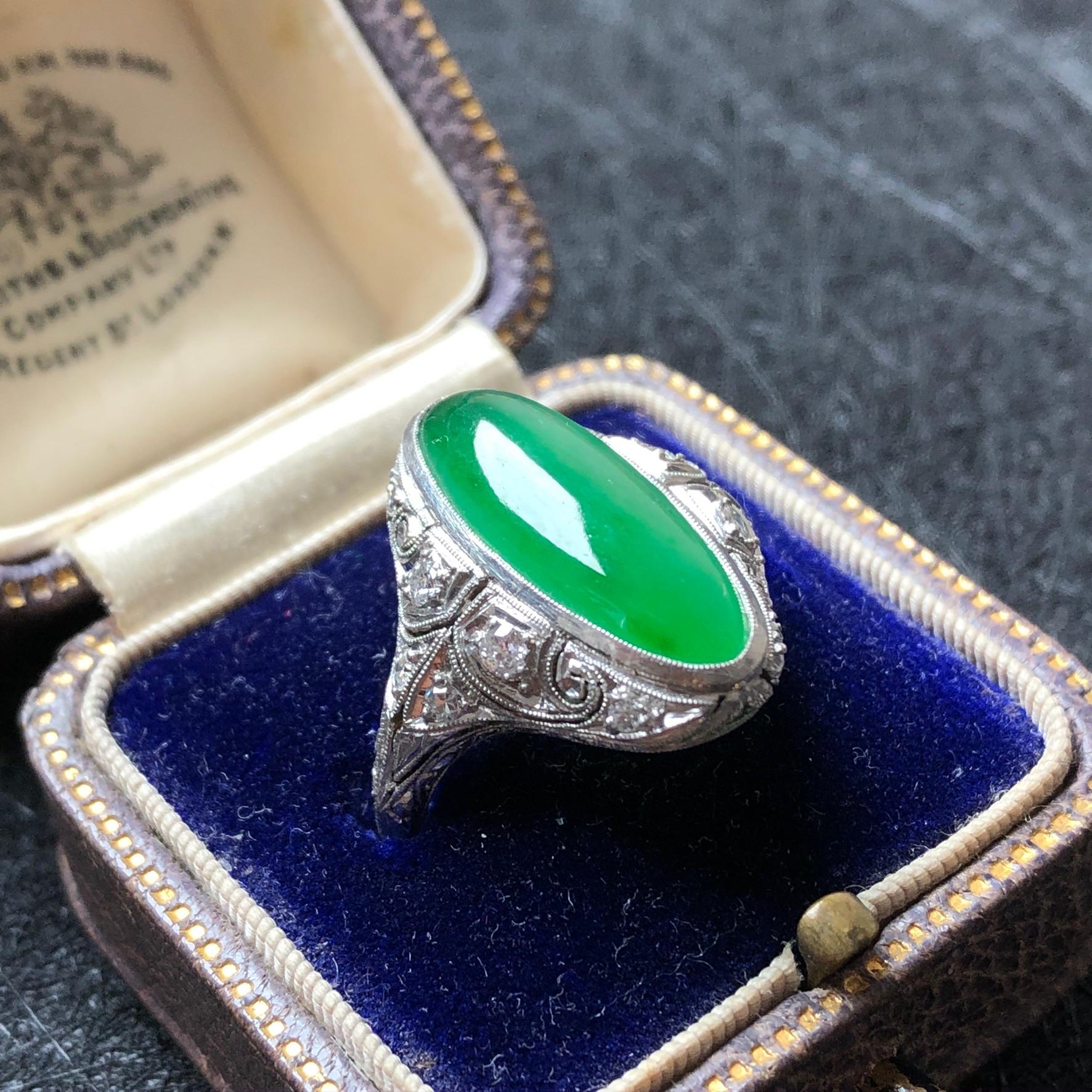 Lot 24 - Art Deco Jadeite Ring, 1920s