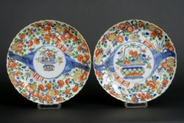 pair of 17th/18th Cent. Chinese Kang Xi dishes in porcelain with Famille Verte decor [...]