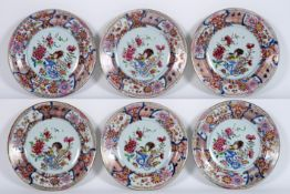 set of six 18th Cent. Chinese plates in porcelain with 'Famille Rose' decor - - [...]