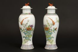 pair of Chinese lidded vases in marked porcelain with polychrome decor - - Paar [...]