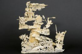 """19th Cent. Chinese """"Sage with three figures in the clouds"""" sculpture in ivory - - [...]"""