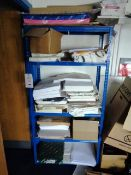 Bay of adjustable stores racking and quantity of assorted part used paper ream stock throughout