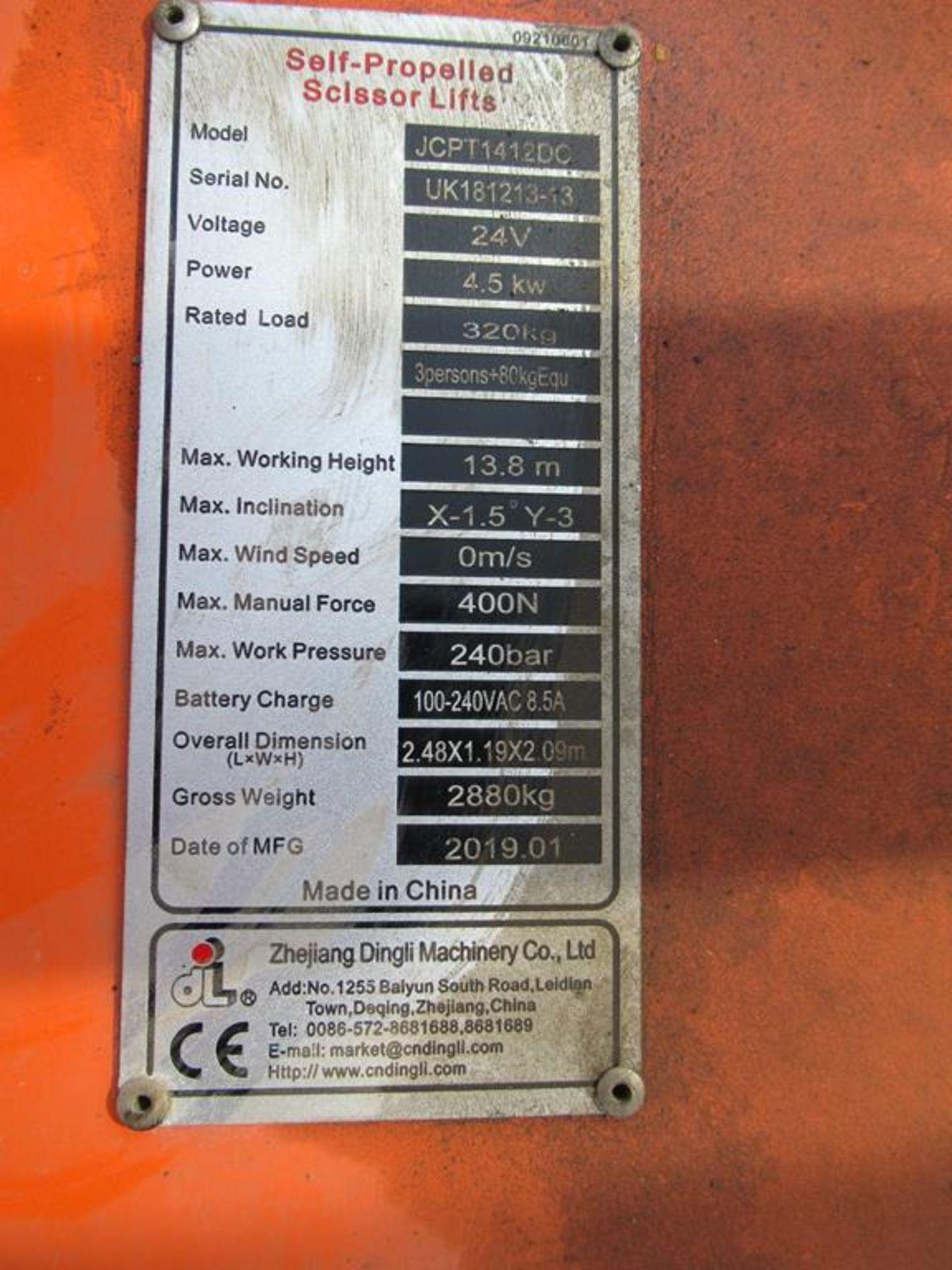 Dingli JCPT 1412 DC 24V electric scissor lift - Image 2 of 7