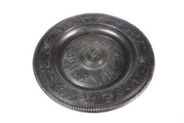 A 19TH CENTURY RENAISSANCE STYLE CAST IRON CHARGER