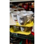 LOT: (13) Tasses à Café asst.