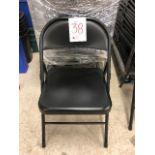 LOT: Folding chairs, 17pcs