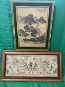 Chinese marked painting, and framed silk embroidery.
