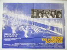 A GROUP OF ADVENTURE FILM UK Quad film posters to include: BEYOND THE POSEIDON ADVENTURE (1979), THE
