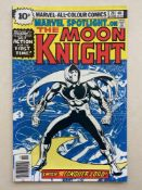 MARVEL SPOTLIGHT #28 - (1976 - MARVEL - Pence Copy) - Moon Knight's first solo story, his first