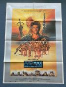 TOTAL RECALL & MAD MAX 3: BEYOND THUNDERDOME (2 in Lot) - Total Recall (1990) French 'Grande'