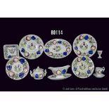 Konv. 26 Teile Volleroy & Boch Faience Porzellan Dresden, Dekor bunt, dabei 1 Speiseteller D 24