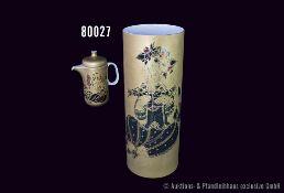 Konv. Rosenthal Porzellan, Vase und Kanne mit Deckel, studio-linie, Entwurf Björn Wiinblad, Dekor