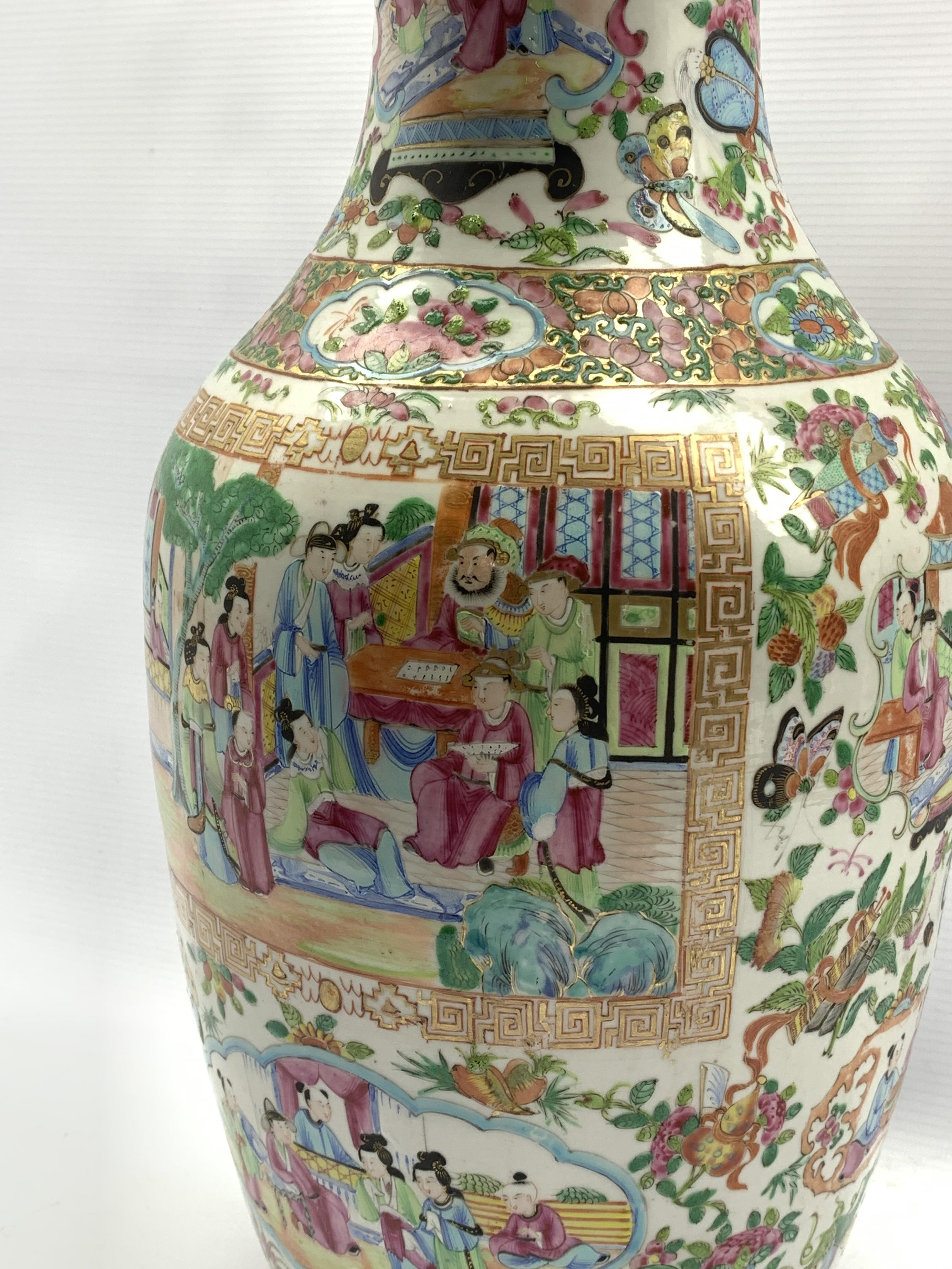 19th century Chinese Canton Famille Rose vase of baluster form, enamelled with rectangular panels - Image 2 of 5