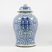 Chinese vase with cover, blue white