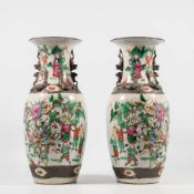 Pair of Chinese Nanking vases