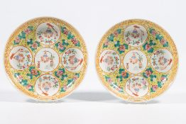 Pair of chinese plates, Guangxu