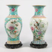 Collection of 2 Chinese vases