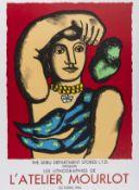 Fernand Léger (1881-1955) L'Atelier Mourlot