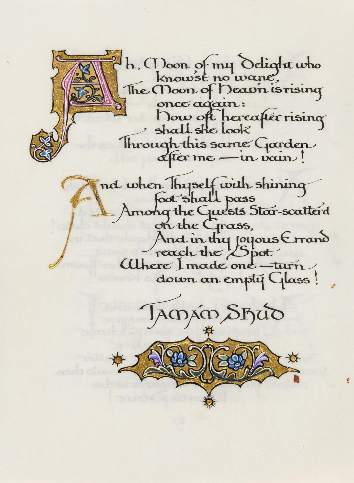 Calligraphic manuscript.- Omar Khayyam. Rubaiyat, illuminated calligraphic manuscript by Alberto … - Image 3 of 6
