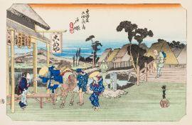 Japan.- Jippensha (Ikku) Hizakurige, first English edition, Kobe, 1929.