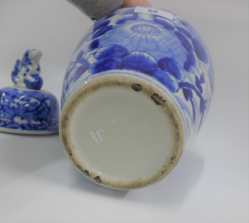 Lot 68 - Chinese blue and white covered vase, the lid with temple lion finial, 34cm high