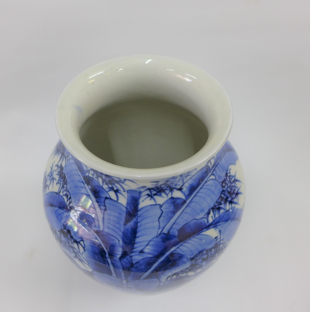 Lot 75 - Chinese blue and white high shouldered baluster vase with banana leaf pattern , 25cm high