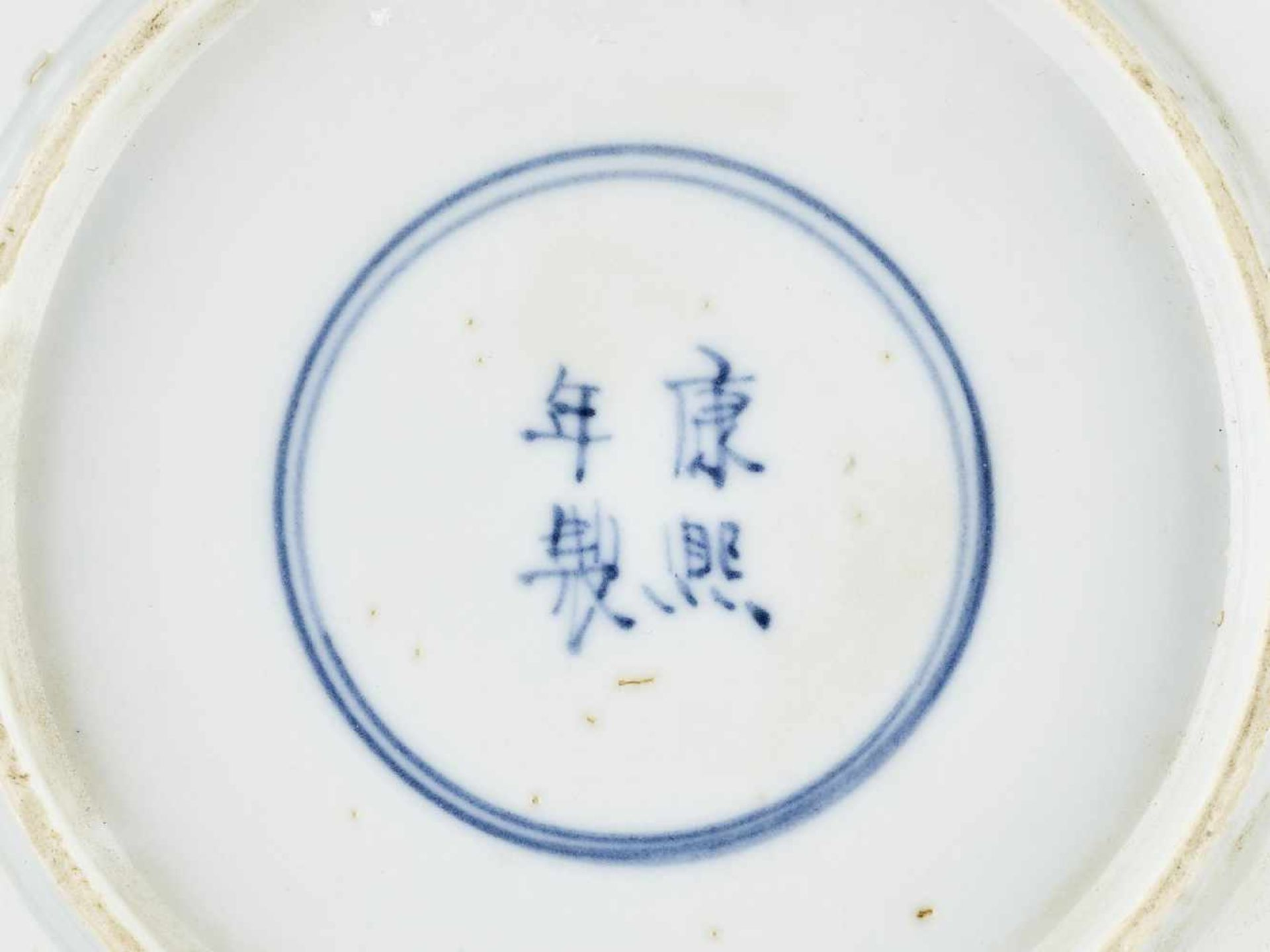 Los 414 - TWO SMALL BLUE AND WHITE GLAZED PORCELAIN DISHES, KANGXI MARK AND PERIOD