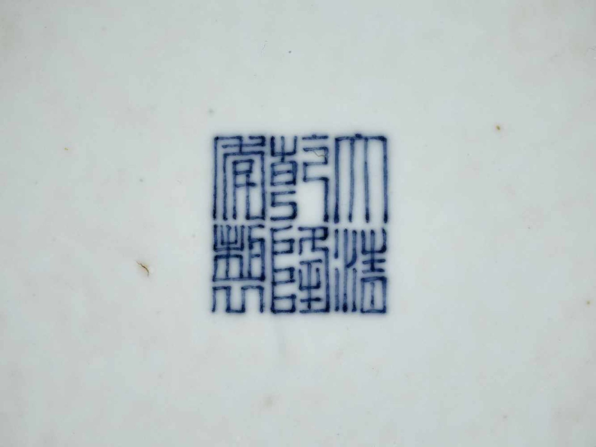 Los 437 - A BLUE AND WHITE TIANQIU PING, QING