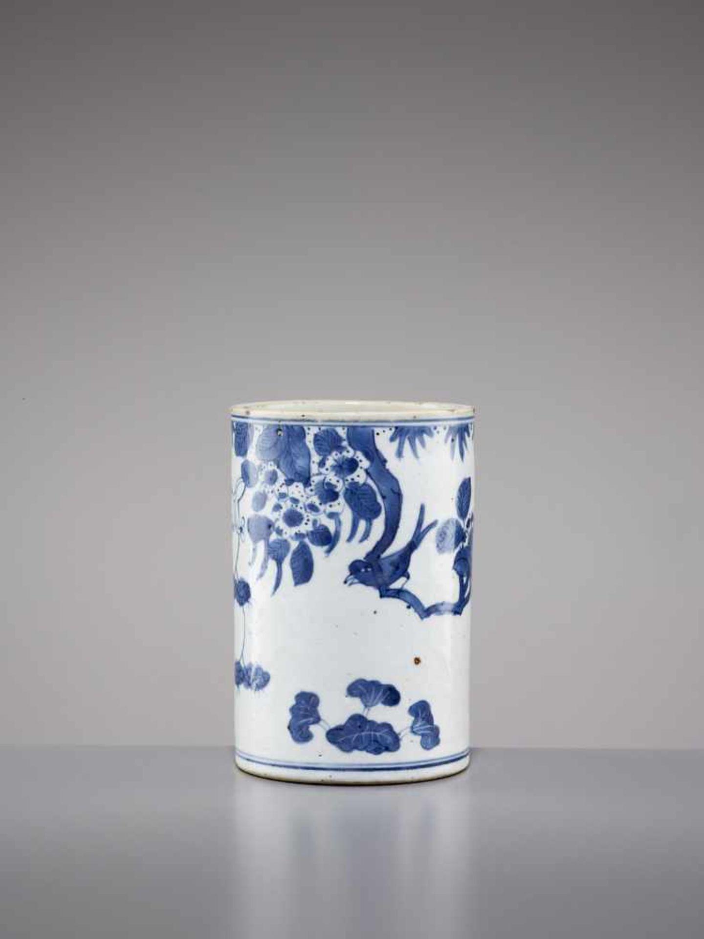 Los 442 - A TRANSITIONAL BLUE & WHITE BITONG, QING